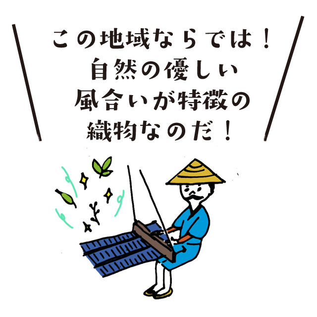 風穴先人_深山織